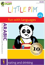 "Little PIM: Arabic for kids ""eating and drinking"" (DVD 1)"