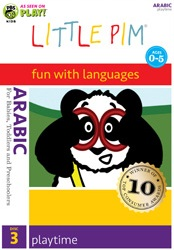 "Little PIM: Arabic for kids ""playtime"" (DVD 3)"