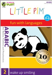 "Little PIM: Arabic for kids ""wake up smiling"" (DVD 2)"