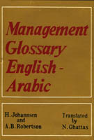 Management Glossary English-Arabic