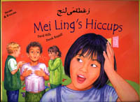 Mei Ling's Hiccups (English/Arabic)