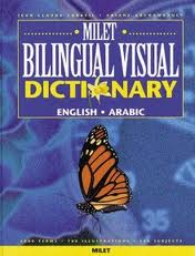 Milet Bilingual Visual Dictionary (English/Arabic)