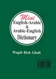 Mini English-Arabic & Arabic-English Dictionary