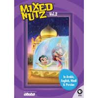 Teach Kids Arabic: DVD Mixed Nutz Vol 2 'The Adventures of Babak, Jae & Gang' (Episodes 4-6)