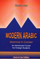 Modern Arabic Grammar in Context