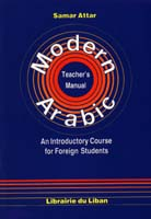 Modern Arabic: Teacher Manual