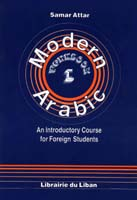 Modern Arabic: Workbook 1