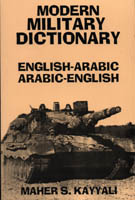 Modern Military Dictionary Arabic