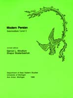 Modern Persian (Intermediate)