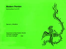 Modern Persian (Intermediate) Level 2