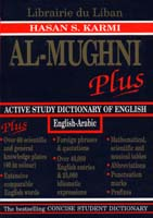Mughni English-Arabic Dictionary Plus