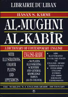 Mughni Kabir English-Arabic Dictionary