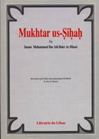 Mukhtar us-Sihah (Arabic/Arabic)