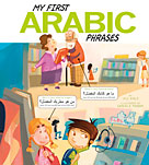 My First Arabic Phrases (Arabic-English)