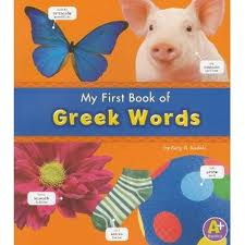My First Book of Greek Words