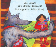 Not Again, Red Riding Hood (Bengali/English)