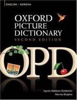 Oxford Picture Dictionary (English/Korean)
