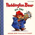 Paddington Bear All Day (English/Arabic)