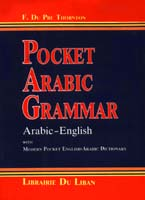 Pocket Arabic Grammar