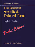 Pocket Dictionary of Science Terms