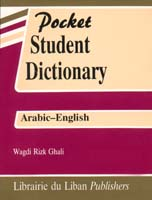 Pocket Student Dictionary (Arabic/English)