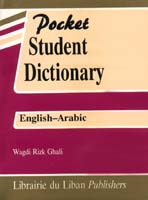 Pocket  Student Dictionary (English/Arabic)