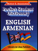 Pocket Student Dictionary English-Armenian