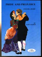 Pride and Prejudice (English/Arabic)