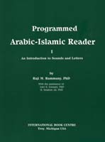 Programmed Arabic Islamic Reader 1