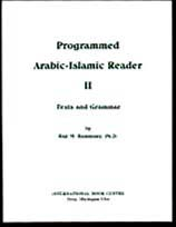 Programmed Arabic- Islamic Reader 2