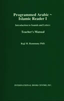 Programmed Arabic Islamic Reader I, Manual