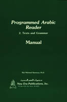 Programmed Arabic Reader 2, Manual