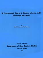Programmed Course in Modern Literary Arabic