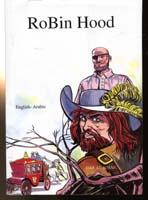 Robin Hood Arabic