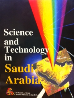 Science and Technology in Saudi Arabia