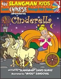 Slangman Kids-Cinderella: Level 1 (Chinese)