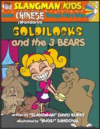 Slangman Kids: Goldilocks and the Three Bears (Chinese) Level 2
