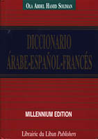 Spanish-French-Arabic Dictionary