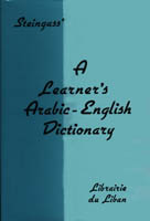 Steingass, Learner's Dictionary (Arabic/English)