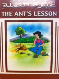 Stories For Children: The Ant's Lesson (With CD)