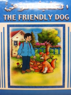 Stories For Children: The Friendly Dog  (With CD)