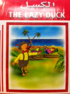 Stories For Children: The Lazy Duck  (With CD)