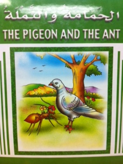 Stories For Children: The Pigeon and the Ant  (With CD)