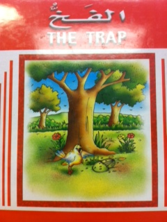 Stories For Children: The Trap (With CD)