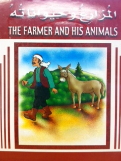 Stories For Children: The farmer and this Animals (With CD)