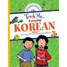 Teach Me Everyday: Korean Volume 1