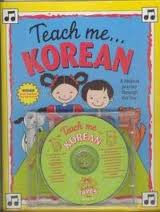 Teach Me: Korean (Paperback & CD)
