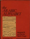 The Arabic Alphabet Book
