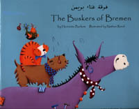 The Buskers of Bremen (English/Arabic)
