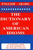 The Dictionary of American Idioms